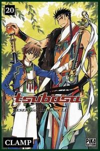 tsubasa20