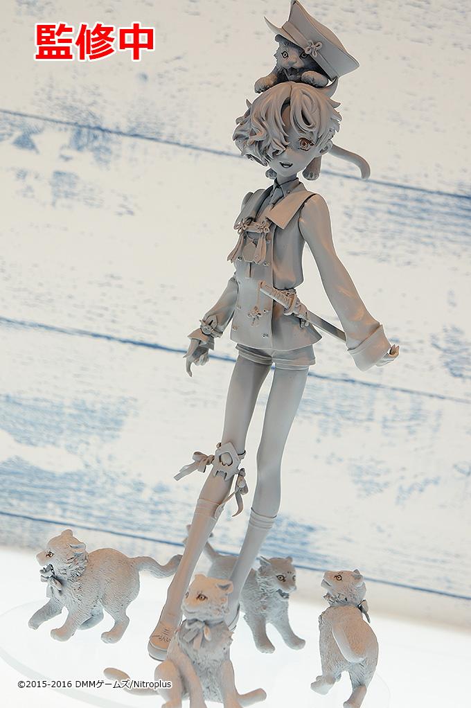 Gokotai prototype