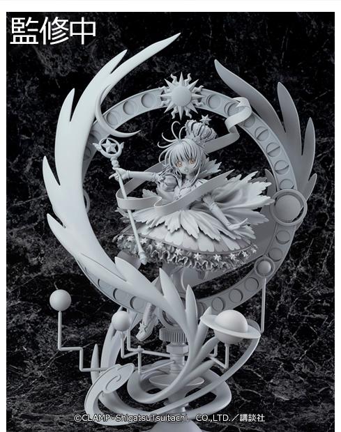 Figurine Sakura