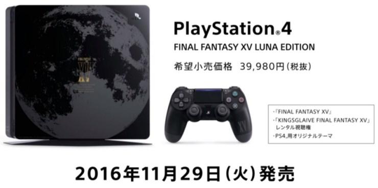 ps4-final-fantasy-xv-luna-edition