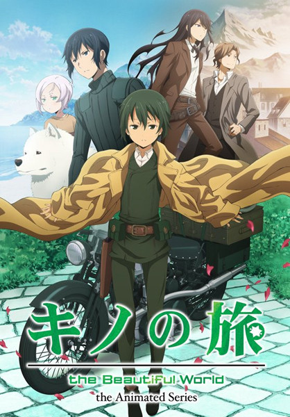 Kino no tabi -the Beautiful World-