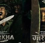 अक्षय कुमारको नयाँ फिल्म 'गोरखा' आउँदै