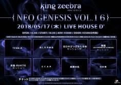 king_20180517