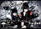 Black Tear