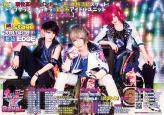 WEB_RGB_2018_kousai_horizontal