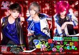 WEB_kousai_005_RGB