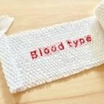 服に血が付いた時の落とし方と時間が経った汚れには専用洗濯洗剤を!