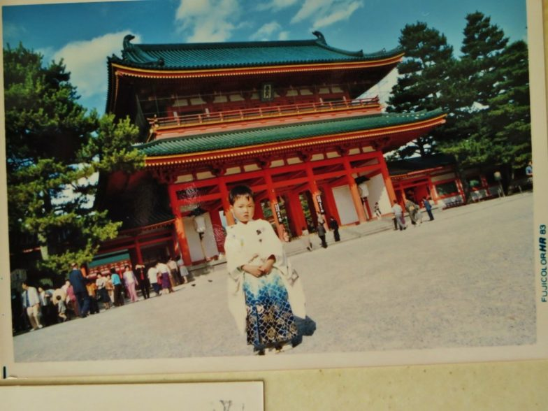 Celebración del Shichigo san en el templo de Heianjingu en Kyoto