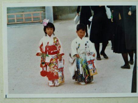 Celebración del Shichigo san en el templo de Heianjingu en Kyoto con mi prima