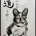 French Bulldog sumi-e