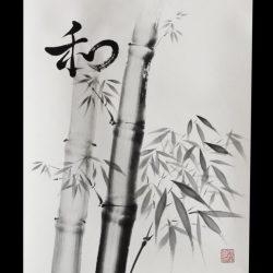 bambup