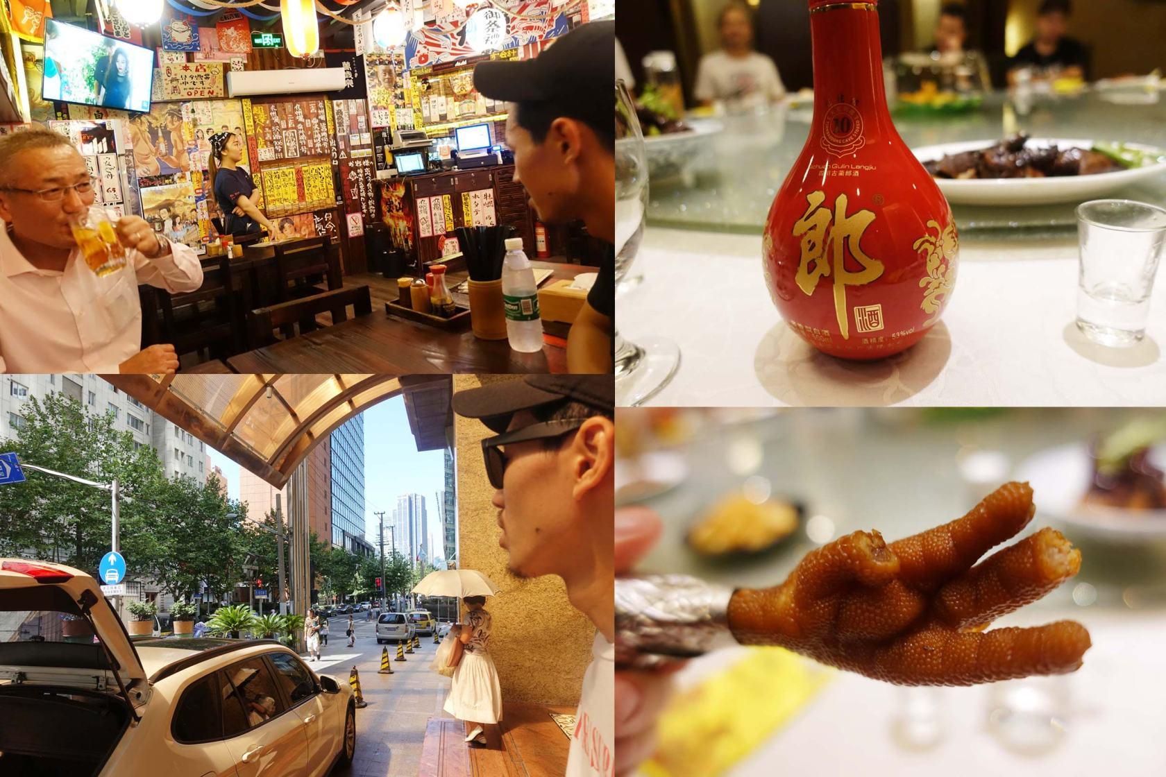 怒涛のミルボン上海セミナー⑤最終(8月23.4日) | 上海最後の夜!思い出の『白酒』と悶絶の耳かきと、お礼