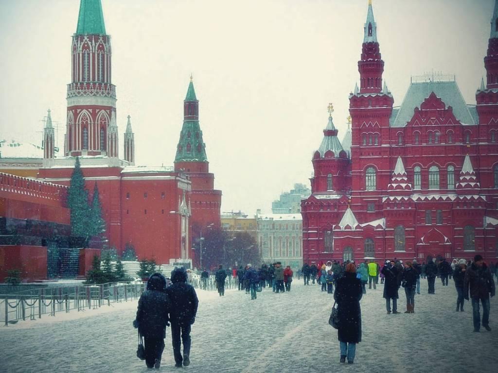 Plac Czerwony w Moskwie.