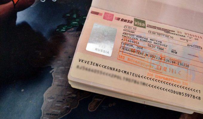 Z wizą, z e-wizą, czy bez wizy?