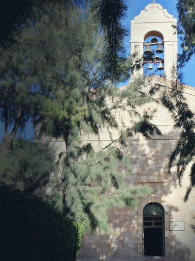 Cerkiew św. Jerzego w Madabie.