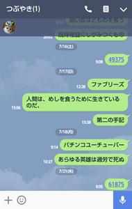20160724_101959