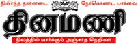 dina_logo
