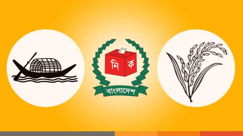 চট্টগ্রাম সিটির ভোট ২৯ মার্চ