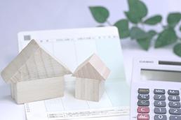 家計改善 住宅ローン(新規・借り換え) コンサルティング