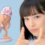 大石晃也の顔画像やfacebookは?広瀬すずとアリスの兄と判明!
