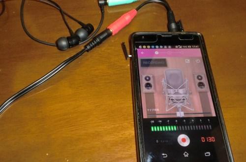 Androidと変換ケーブル接続