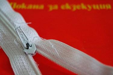 Invitation to a Beheading, Vladimir Nabokov