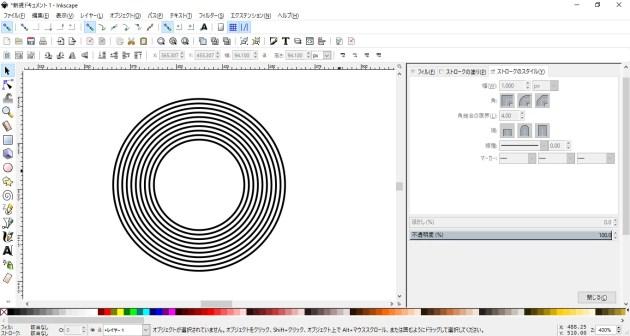 2016-08-13_07h42_55_inkscapeのタイルクローンで同心円を描く方法