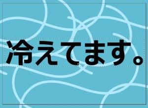 c04_文字配置_文字_縦横維持_拡大