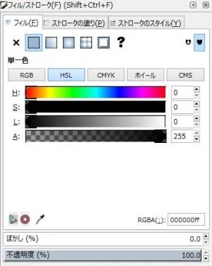 c01_文字配置_フィルストロークリセット1