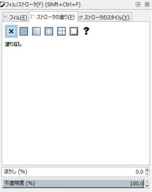 c02_文字配置_フィルストロークリセット2