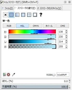 b05_背景画像_スピロパス_フィルストローク設定2