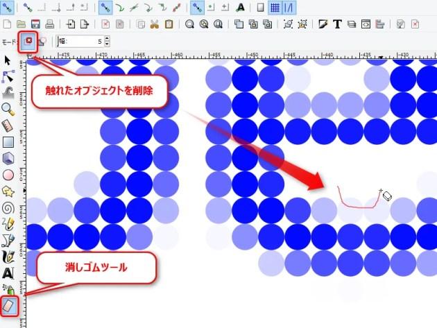 2015-08-13 01-42-55-165_inkscapeでillustratorのモザイクオブジェクト機能を再現するチュートリアル