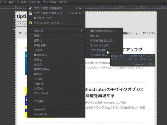 GIMP 2015-08-18 13-31-54-322