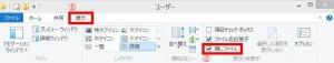 Windows_スタートアップ_01