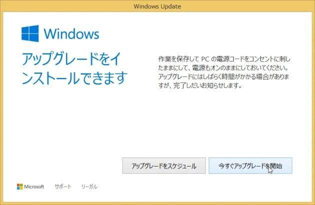 windows 2015-08-15 01-35-10-395