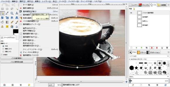 GIMP トリミング パスから選択範囲 2015-11-02 11-42-20-357
