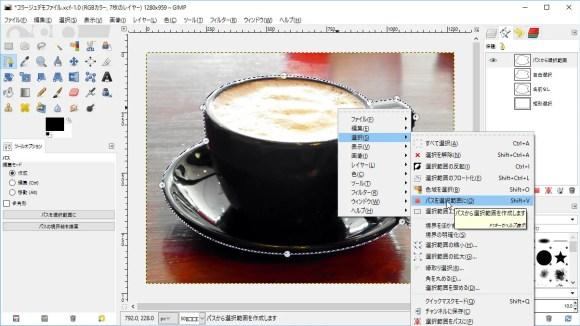 GIMP トリミング パスから選択範囲 2015-12-18 02-05-50-407