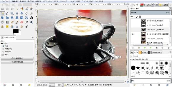 GIMP トリミング パスから選択範囲 2015-11-02 11-30-15-923