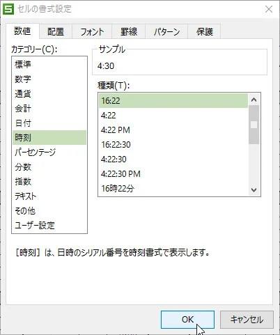 シフト作成Excelテンプレート 2016-04-14 09-35-16-823