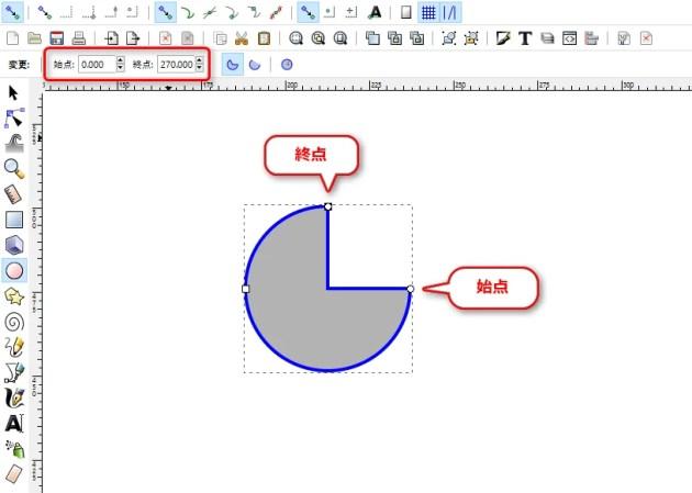 2016-06-13_13h06_48_inkscape_円形ツール_基本操作マニュアル