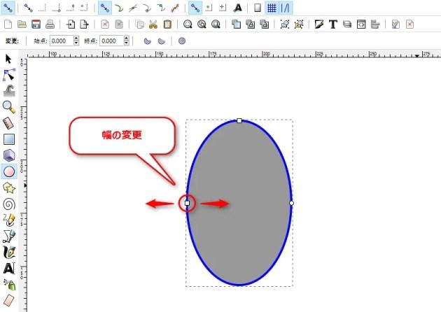 2016-06-13_10h29_28_inkscape_円形ツール_基本操作マニュアル