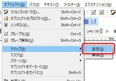 2016-05-05_16h27_36_inkscapeのタイルクローンでドットパターンを作る方法