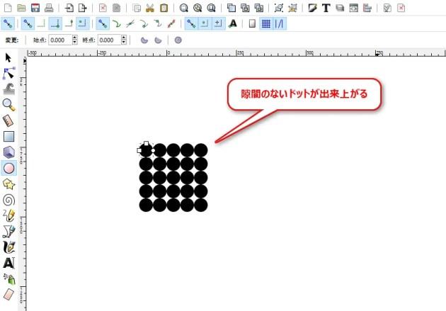 2016-05-05_16h03_08_inkscapeのタイルクローンでドットパターンを作る方法