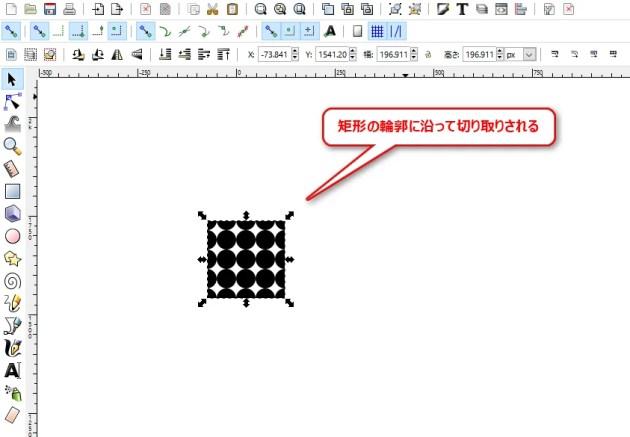 2016-05-05_16h29_30_inkscapeのタイルクローンでドットパターンを作る方法