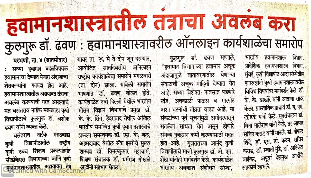 Metrology Training News