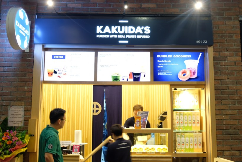 K For Kakuida's And For Kurozu Is At Icon Village With Delicious And Yet Healthy Donut & Drinks - Facade