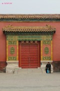 Gate of National Prosperity (景云门)