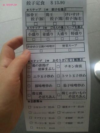 Gyoza Set Meal Order Sheet (English)