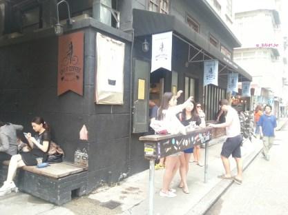 Urban Coffee Company Kiosk Front