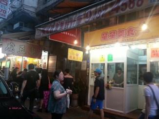 Nullah Road Stinky Tofu